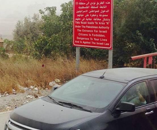 Nayyera Haq's car